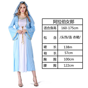 Cos Arab clothing Halloween clothing performance clothing dancedress models Arab princess girl clothes
