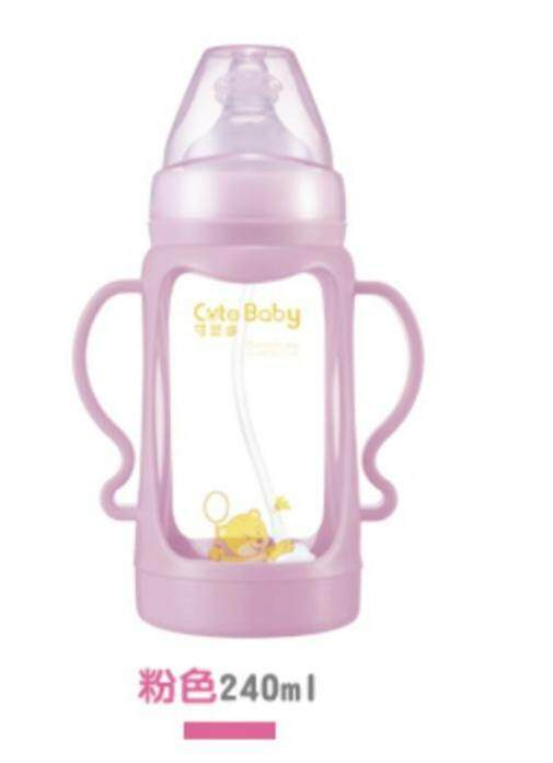 CUTEBABY CRYSTAL GLASS BOTTLE - 240MLpurple