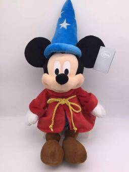 Cvimuse Fantasia magic division of Mickey mouse Mickey Mouse dollplush toys gift