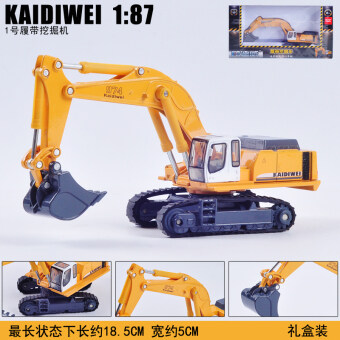 Digging Machine fire car alloy truck model toys