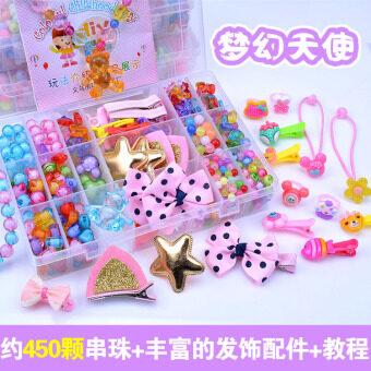 Sell Diy Children S Toys Puzzle Handmade Beaded Bracelet