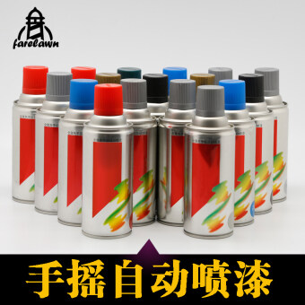 Harga DIY Eva color handmade graffiti painting props
