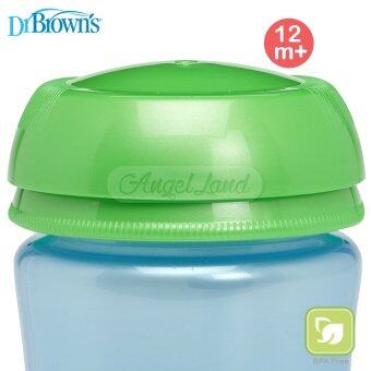 Dr Brown?s Straw Cup 270ml 12m+ Blue (30086) - 4