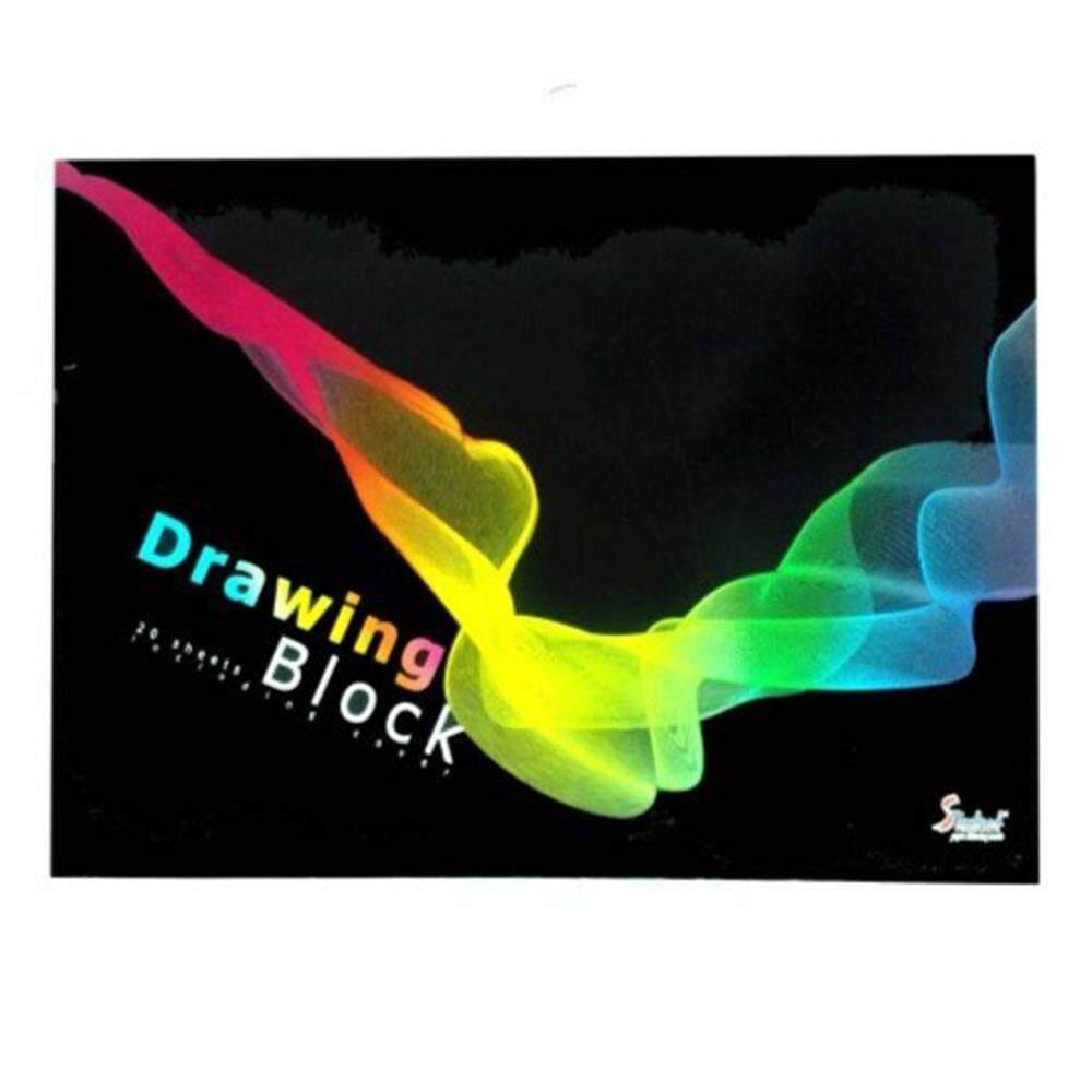 Drawing Block B4 size,20sheets 135gsm ( ITEM NO : B05 72 )