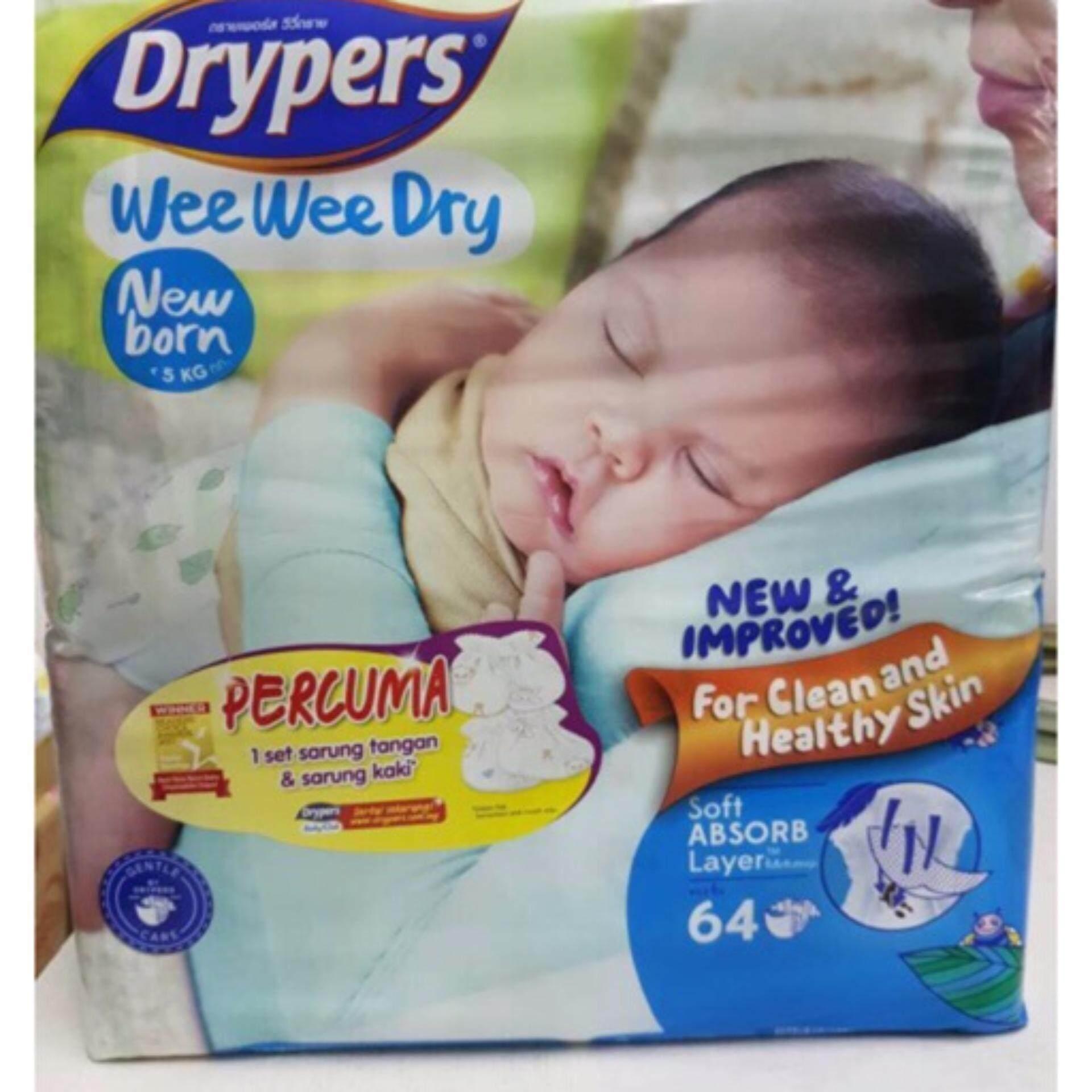 Drypers Wee Wee Dry New Born 64's+FOC 1set Mitten&Booties