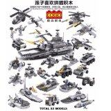 Educational Building Block [Total 743pcs 8-in-1 Military Battleship] [Birthday Gift/Present/DIY]