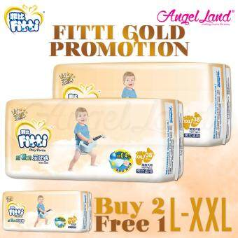 [Fitti Gold Deal~2FOC1] Fitti Gold Playpants Jumbo XXL38 (3packs)(EM)