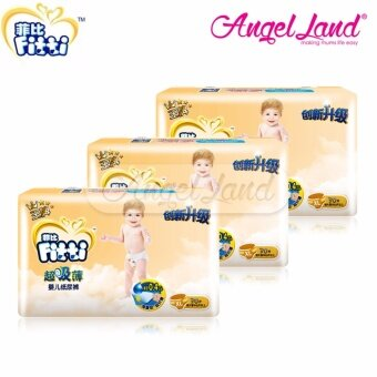 Harga Fitti Gold Tape Diapers XL30 (3packs) (EM)