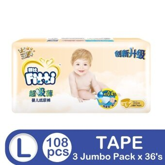 FITTI Gold Tape Jumbo L36 (3 packs)