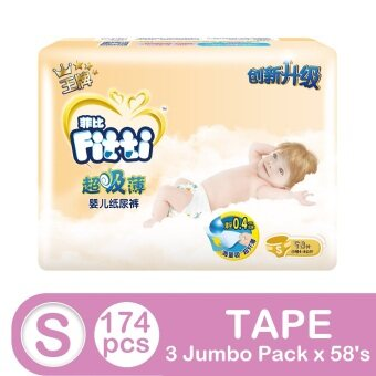 FITTI Gold Tape Jumbo S58 (3 packs)
