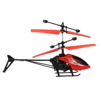 Harga Flying Mini RC Infraed Induction Helicopter Aircraft Flashing LightToys For Kids Red