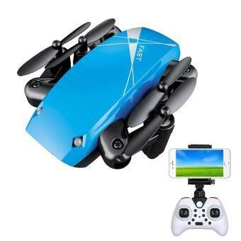 Lipat Pengendali Jarak Jauh Four-Axis Pesawat Mini Remote Pesawat Gambar Echo Drone (Biru