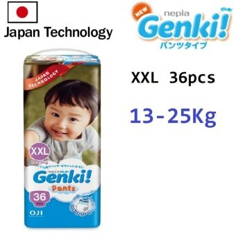 Harga GENKI diaper pant Mega pack XXL size 36pcs pack - Japan technology