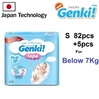 Genki tape Diaper 1 MEGA pack S size 82pcs Free 5pcs