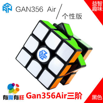 Harga Genuine Gan356Air Cool version three order cube 3 order professional game high-end racing smooth cube special