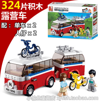 Harga Girl building blocks assembled toys children's educational campingcar boys assembled model New Year gift 6-7 years old or more