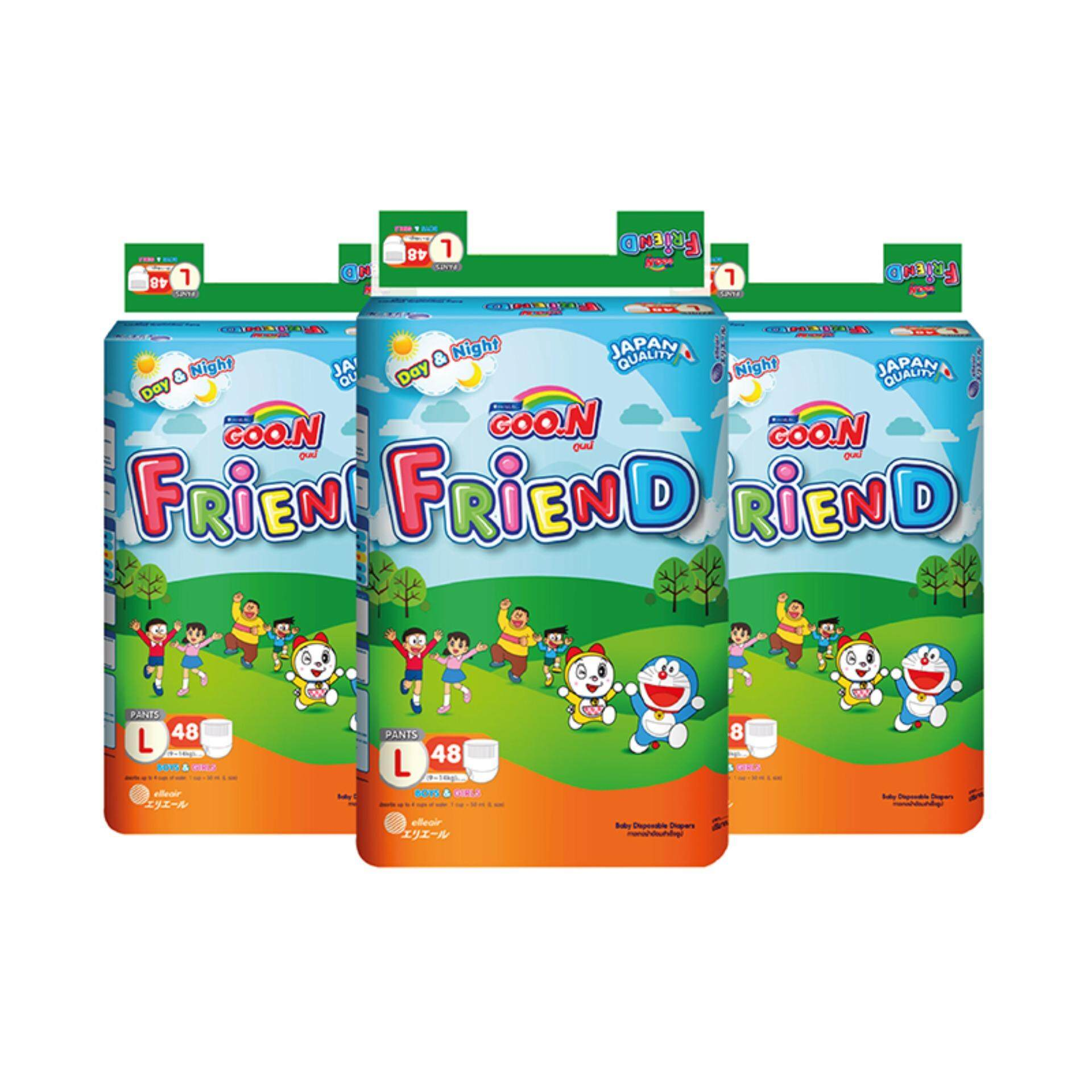Disposable Diapers By Goon Reviews Ratings And Best Price In Kl Excellent Dry Nb 48 Baby Diaper Friend Pants L48 3 Packs