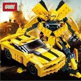GUDI 8711 Transform Series Building Blocks: Bumblebee Transformer Race Car 221pcs