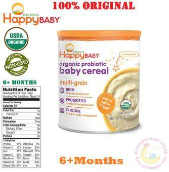 Harga Happy Baby Organic Probiotic Baby Cereal 198gm - Multigrain