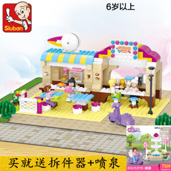 Happy small Lu Ban B 0530 plastic girl's series children's toys building blocks