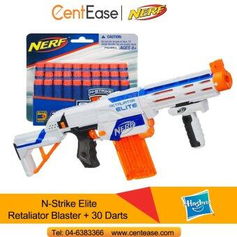 Harga Hasbro Nerf N-Strike Elite Retaliator Blaster + Nerf 30 Darts