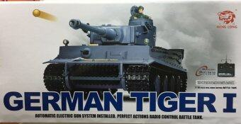 Harga Heng Long 1/16 German Tiger 1 RTR Tank