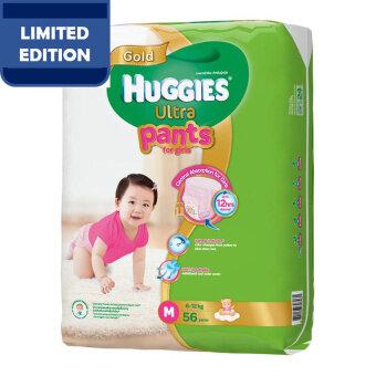Huggies Ultra Pants Girl M56 x 3 Super Jumbo pack