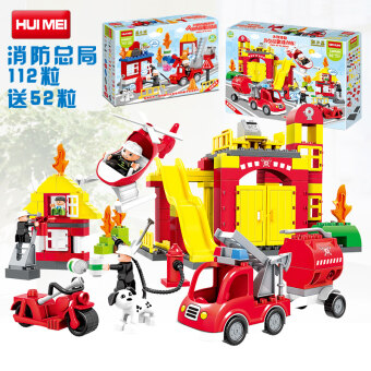 Hui mei assembled plastic building blocks
