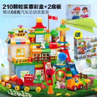 Hui mei building blocks assembled large particles puzzle blocksfight inserted boy girl children's toys 1-2-3-6 year old