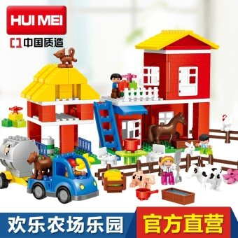 Hui mei happy assembled farm year old Yi Zhi plastic buildingblocks