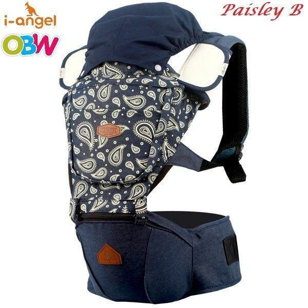 Free Shipping I Angel Denim Hip Seat Baby Carrier