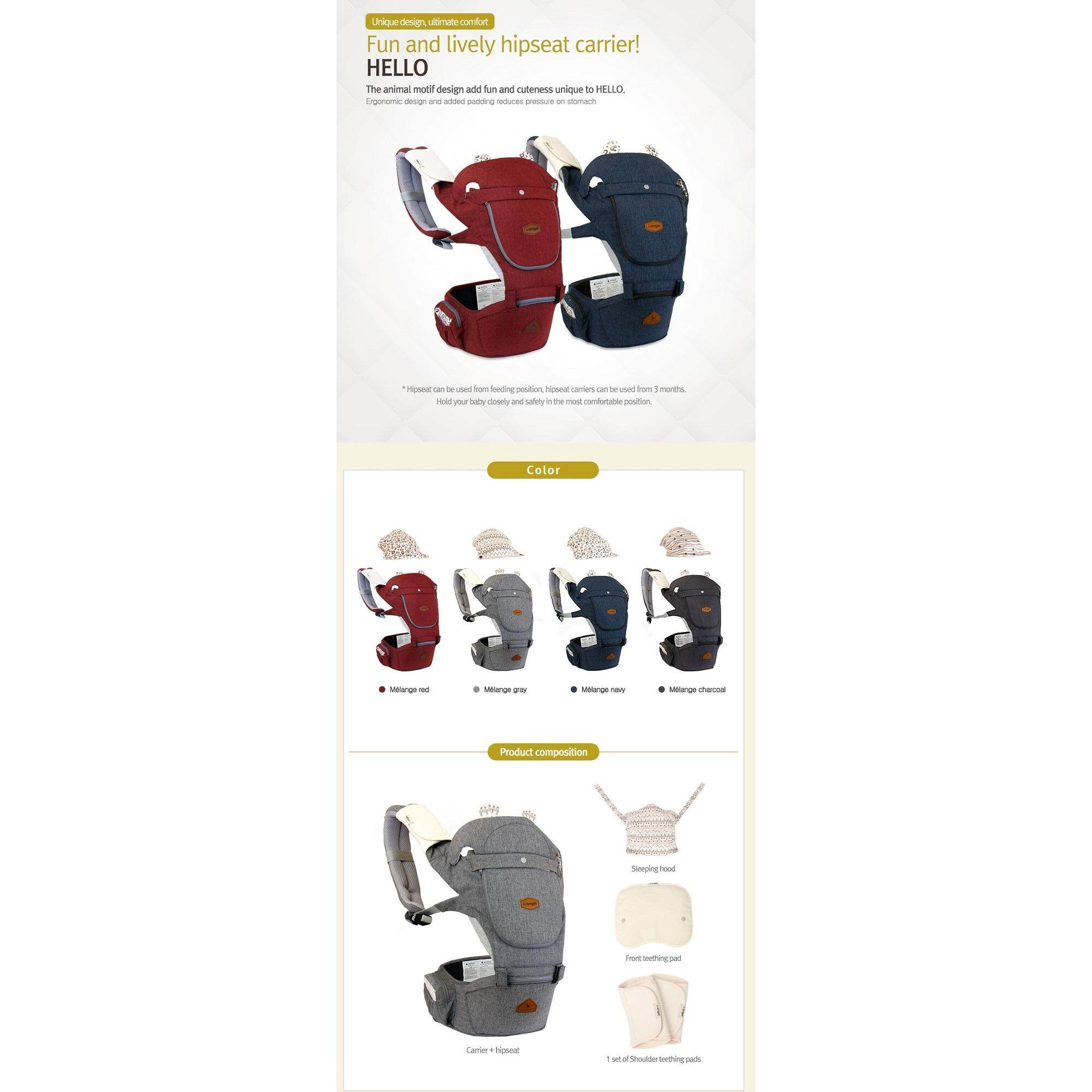 [FREE SHIPPING] I-Angel - HELLO Baby Hip Seat Carrier