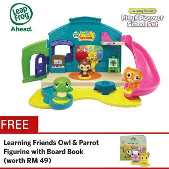 Harga LeapFrog Learning Friends Play & Discover School Set