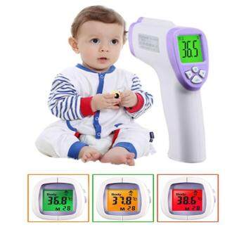 Harga Digital Baby Thermometer
