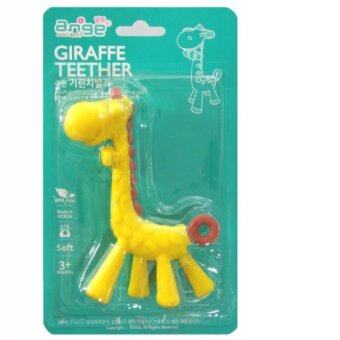 Harga Ange : Giraffe Teether