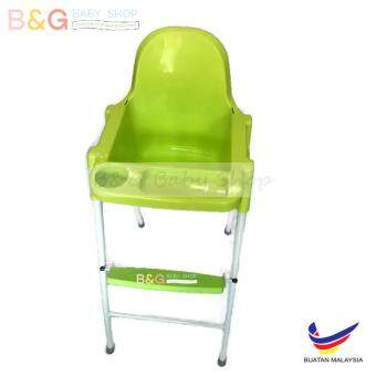 Harga BG Baby Local Premium Baby High Chair Green Colour / Resturant Infant Feeding Baby High Chair