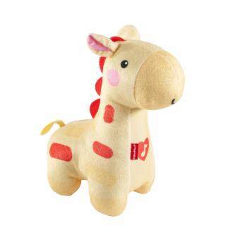 Harga Fisher-Price® Soothe and Glow Giraffe