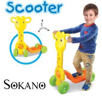 Harga SOKANO Giraffe Design 4 Wheels Kid Scooter- Yellow