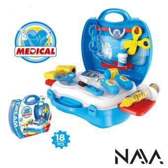 Harga NaVa Children Pretend Play Fun Medical 18 PCS Educational Playset