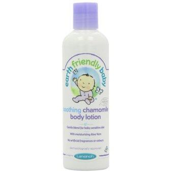 Harga Earth Friendly Baby Organic Chamomile Body Lotion - 250ml