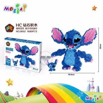 Harga HC 9002 Anime Lilo & Stitch Monster Figure Diamond Mini DIY Building Nano Block Toy