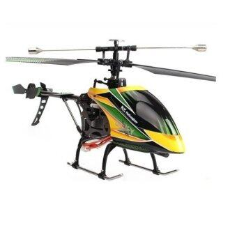 Harga Wltoys V912 Hover 2.4Ghz 4 Ch Rc Heli With Lcd Remote
