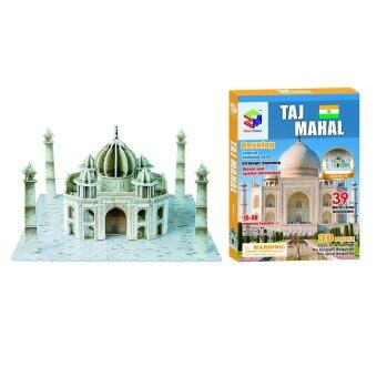 Harga Magic Puzzle Taj Mahal