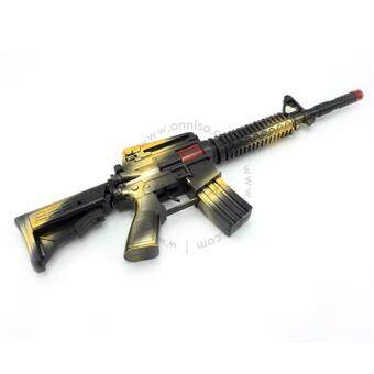 Harga Assault Rifle Plastic Toy Gun
