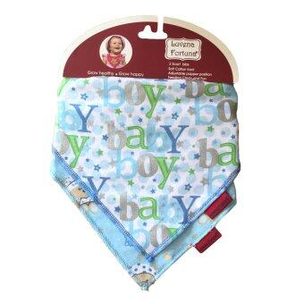 Harga Luvable Friends Moms Choice Two Pieces Bip Baby Boy
