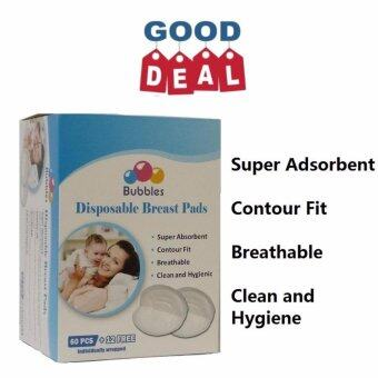 Harga Bubbles Disposable Breastpads 72 's (60 pcs Free 12 pcs) + FREE SHIPPING