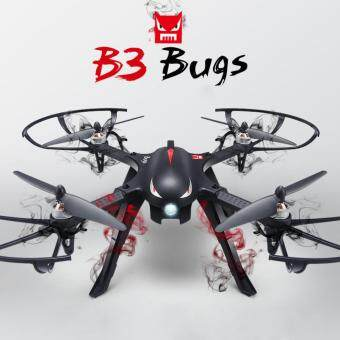 Harga MOON STORE MJX B3 Bugs 3 RC Quadcopter Brushless 2.4G 6-Axis Gyro with Camera Mounts