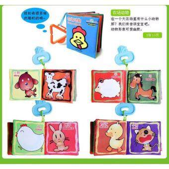 Harga Cotton Book (Farm Animal)