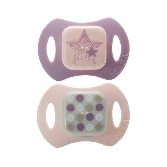 Harga BEABA Set of 2 2nd age orthodontic silicone soothers (pastel pink)