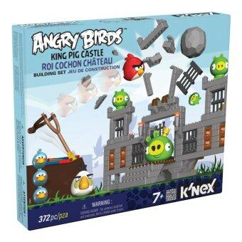 Harga Angry Birds King Pig Castle -
